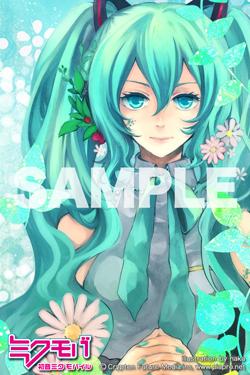 free_m_343.jpg
