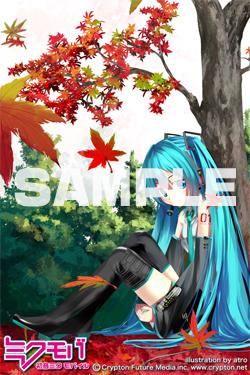 free_m_482.jpg
