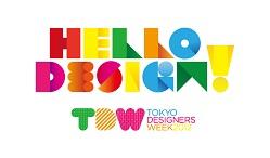 hello_design.jpg
