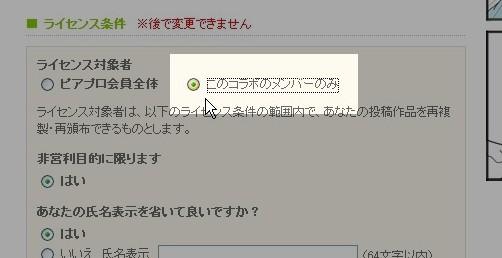 license1_3.jpg