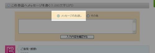 message1_1.jpgのサムネール画像