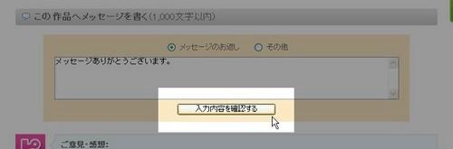 message1_2.jpgのサムネール画像