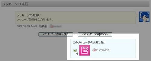 message1_333.jpgのサムネール画像