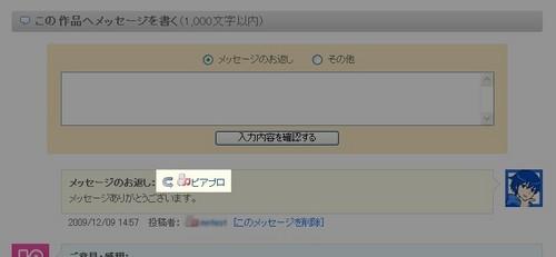 message1_444.jpgのサムネール画像
