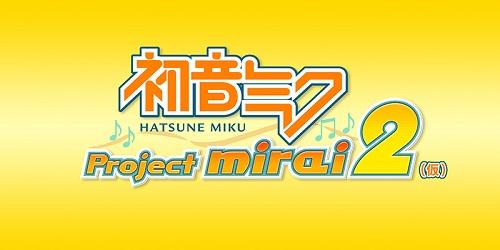 mirai仮ロゴ-リサイズ.jpg