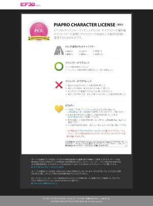pcl_summary_ss.jpg