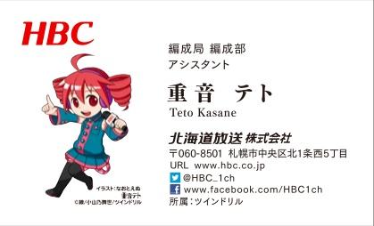 teto_namecard.jpg