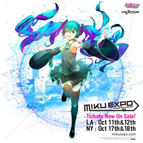 MIKU EXPO in LA&NYのメインビジュアル