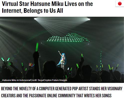 MTV Iggy-「IKU EXPO 2014 in Indonesia」」