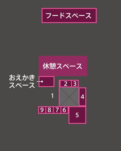 U140801-exmap