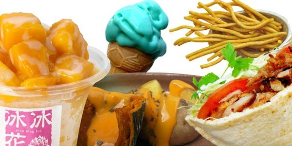 U1408221-food