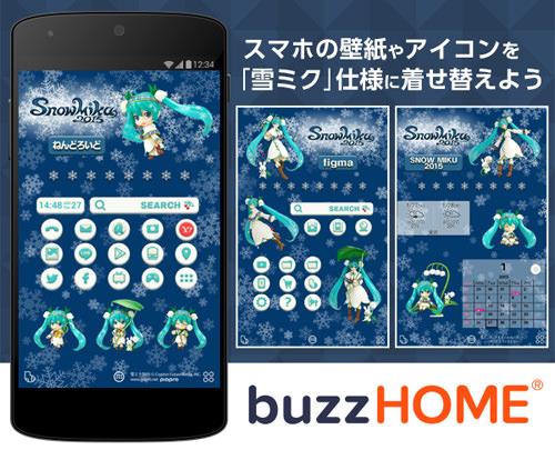 U1502051-buzz
