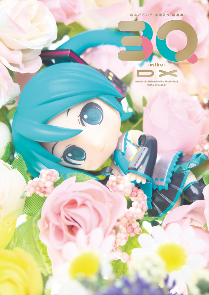 3Q_cover
