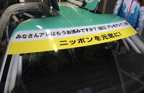 Z20150313_04