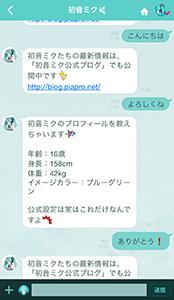 Z20150827_12