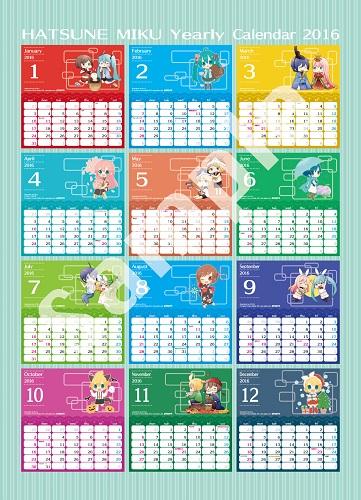 calendar_a2_EXsheet_out