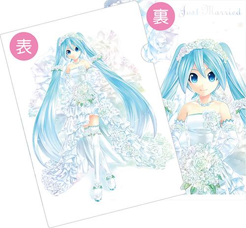 miku_file_han_0114