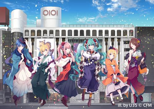 6b1cd5bd204a4 NEW YEAR PARTYのキービジュアルはU35さんにレトロモダンな袴姿のミク さん達6人を描き下ろしいただきました!+。 .゚ヽ( ´∀`)ノ゚. 。+゚おしゃれ和装で渋谷マルイに集まっ ...