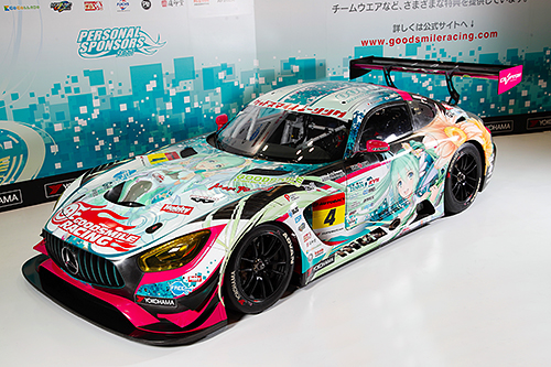 Pocket Racing   Car